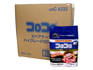 カーペットクリーナー コロコロ スペアテープハイグレード 3巻入 20個(ケース販売) C4332 【送料無料】一部地域除く