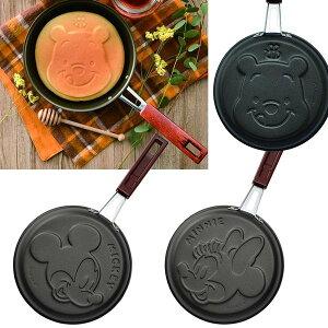 【送料無料】ディズニー パンケーキパン ミッキー ミニー プー 直径16cm フライパン ホットケーキ フッ素加工 日本製 調理器具 クッキング スイーツ ギフト 贈り物 お祝い かわいい おしゃれ