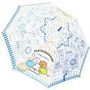 【送料無料】すみっコぐらし 長傘 「すみっコぐらし スタディ」35085 サンエックス【あす楽】55cm かさ 雨具 小学生 …