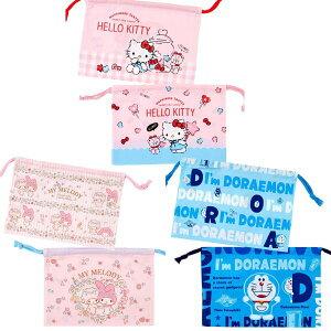 【送料無料】サンリオ ランチ 巾着 2枚セット 日本製 お弁当袋 ランチ巾着 巾着弁当袋 ランチ 小学校 キッズ 男の子 女の子 幼稚園 お弁当 贈り物 お祝い かわいい おしゃれ 内祝い おめでと