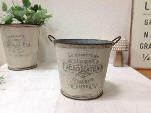 ブリキプランター ガトーバケットSサイズ MA1627ホワイトアイボリー バケツショートタイプTIN Tin ブリキ缶 アンティーク 植木鉢 鉢 ブリキポット