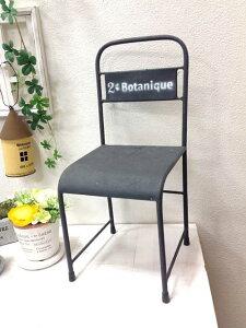 フラワースタンド ボタニークチェア ブラック  UN725ミニチュアベンチ イス 木製 アイアン チェアー 椅子 シャビー/ジャンク/アンティーク 【RCP】