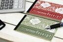 【送料無料!】【三冊セット 3冊セット】かわいい領収書 オシャレな領収書 Receipt 花柄 バラ 赤 緑2枚複写30組