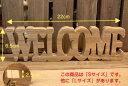 木製 ウエルカム Lサイズ/文字抜きタイプ/アカシアの木/ウェルカム ウェルカムボード 切り文字 アルファベットオブジェ 結婚式 ウエディング 表札 看板 置物...