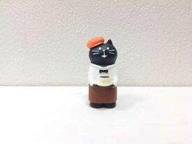 黒猫マスター zhw92531ハロウィン コンコンブル まったりマスコット ガーデンマスコット 黒猫カフェ カフェ ネコ ガーデンオーナメント 置物 飾り ナチュラル雑貨/ナチュラル 雑貨