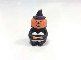ハロウィン 体育座りパンプキン 26922ガーデンマスコット かぼちゃ ガーデンオーナメント ナチュラル雑貨/ナチュラル 雑貨