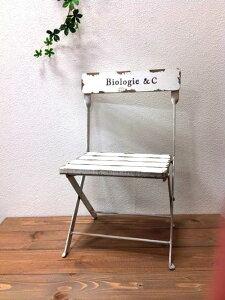 フラワースタンド ビオロジーベンチ ホワイト アイボリー UN726ミニチュアベンチ イス 木製 アイアン チェアー 椅子 シャビー/ジャンク/アンティーク 折りたたみ【RCP】