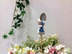 【ガーデンミニピック】ペレマウスピック 5e3594ネズミ ねずみ  陶器製 オーナメント ミニボードピック ガーデンオーナメント