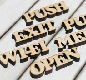 【メール便対応可】木製プレート ドアプレート ナチュラル レーザー加工 MEN WIFI PUSH PULL OPEN EXIT