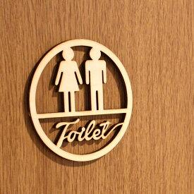 【メール便対応可】木製  トイレプレート サインプレート 9種類Toilet toilet dドアプレート ピクトサイン レーザー加工
