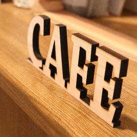 【メール便対応可】木製 CAFEプレート サインプレートカフェ ドアプレート ピクトサイン レーザー加工