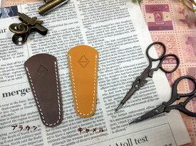 【メール便対応可】レザー シザーケースS キャメル ブラウン 11230 11232  デザインはさみケース 手芸用ハサミケース カバー裁縫道具  【開店セール1212】【RCP】