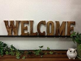 マンゴーウッド アルファベット ナチュラルブラウン 「WELCOME」ウェルカム 切り抜き文字ウェルカム 木製アルファベット アルファベットオブジェ アルファベット置物 切り文字WOOD 【WELCOME】