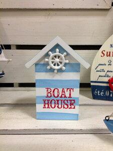 木製 ボーダーボートハウス MR221 オーナメント/ハウス/オブジェ 海のいえ インテリア小物 置物 マリン【開店セール1212】【RCP】