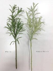 ローズマリーピック アートフラワー・イミテーション・人工観葉植物 【RCP】
