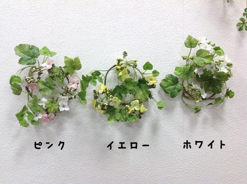 ベリーフラワーリング 5872アートフラワー・イミテーション・人工観葉植物 造花 飾り リース 【RCP】