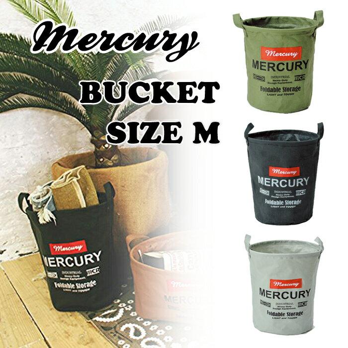 マーキュリー キャンバスバケ Mサイズ ブラック カーキ グレー Mercury雑貨 小物入れ 3COLOR