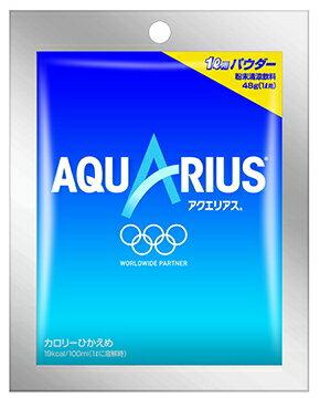 【送料無料】【2ケースセット】アクエリアス48パウダー (1l用) スポーツ飲料 アイソトニック 熱中症対策 水分補給 アクエリアス 粉末