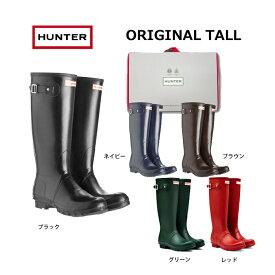 HUNTER ハンター ORIGINAL TALL オリジナルトール WFT1000RMA レインブーツ 長靴 マスク プレゼント 梅雨 雨 ブランド 正午までのご注文で当日出荷 土日祝は除く