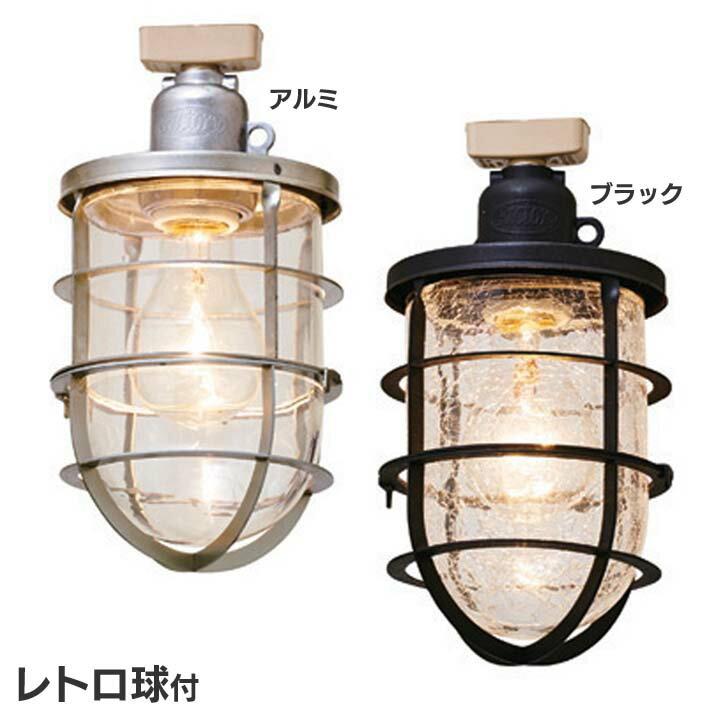 インターフォルム ペンダントライト Glass Bau(S) グラスバウS LT-1143/1144/1145/1146