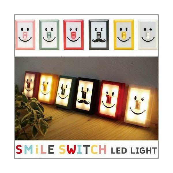 SPICE スマイルスイッチ LEDライト