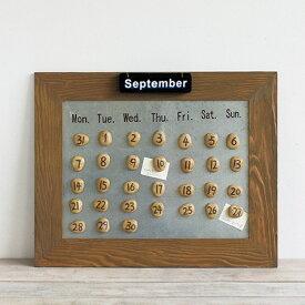 カレンダー 壁掛け 万年カレンダー 壁掛けカレンダー ナチュラル 木枠 壁掛 スケジュール 便利 おしゃれ インテリア