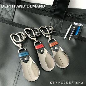 キーホルダー 靴ベら 本革 携帯 シューホーン レザー カラビナ キーリング おしゃれ ブランド メンズ レディース プレゼント アクセサリー 多機能 DEPTH AND DEMAND D&D 【SH2】
