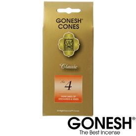 GONESH ガーネッシュ No.4 お香 コーン 香り 雑貨 業務用 アメリカ アロマ インセンス フレグランス 部屋 クリスマス プチギフト 雑貨
