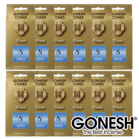 GONESH ガーネッシュ No.8 お香 コーン 12個セット 雑貨 業務用 アメリカン バレンタイン プチギフト 【ガネッシュ GONESH】