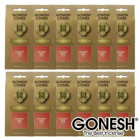 GONESH ガーネッシュ お香 コーン Strawberry ストロベリー 12個セット【ガーネッシュ(GONESH)】