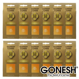 GONESH ガーネッシュ お香 コーン ムスク 12個セット 雑貨 業務用 アロマ Musk 【ガネッシュ GONESH】