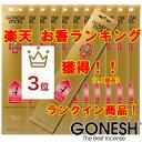 GONESH ガーネッシュ ガネッシュ お香 スティック No.4 12個パックセット(計240本)