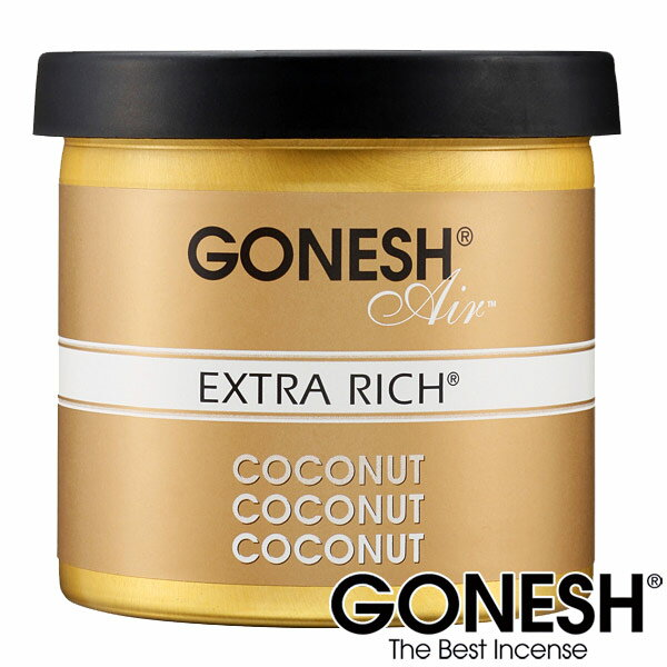 GONESH ガーネッシュ ゲル缶 エアフレッシュナー 芳香剤 車 ジェルCoconut ココナッツ