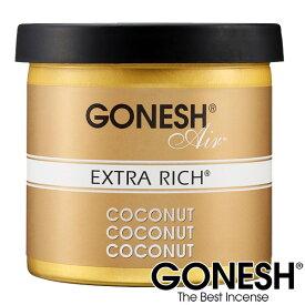 GONESH ガーネッシュ ゲル缶 エアフレッシュナー 芳香剤 車 ジェルCoconut ココナッツ【ガーネッシュ(GONESH)】