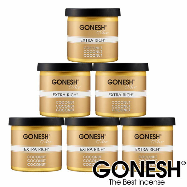 GONESH ガーネッシュ ゲル缶 エアフレッシュナー 芳香剤 車 ジェルCoconut ココナッツ 6個セット【ガーネッシュ(GONESH)】