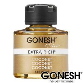 GONESH ガーネッシュ リキッド 瓶 エアフレッシュナー 芳香剤 車Coconut ココナッツ【ガーネッシュ(GONESH)】