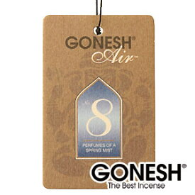 GONESH ガーネッシュ 吊り下げ 芳香剤 ペーパー 部屋 トイレ 香り 車No.8【ガーネッシュ(GONESH)】