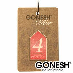GONESH ガーネッシュ 吊り下げ 芳香剤 ペーパー 部屋 トイレ 香り 車No.4
