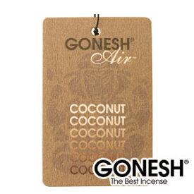 GONESH ガーネッシュ 吊り下げ 芳香剤 ペーパー 部屋 トイレ 香り 車Coconut ココナッツ【ガーネッシュ(GONESH)】