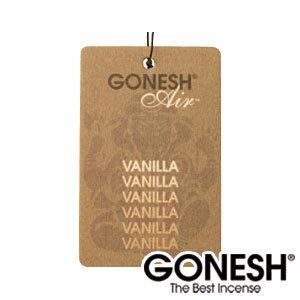 GONESH ガーネッシュ 吊り下げ 芳香剤 ペーパー 部屋 トイレ 香り 車Vanilla バニラ【ガーネッシュ(GONESH)】