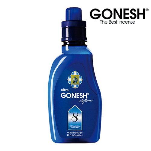 GONESH ガーネッシュ ウルトラ ソフナー 柔軟剤No.8【ガーネッシュ(GONESH)】