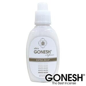 GONESH ガーネッシュ ホワイトムスク ウルトラ ソフナー 柔軟剤 アロマ 洗濯 アメリカ ブランド White Musk