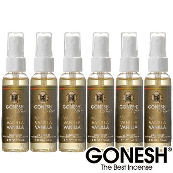 GONESH ガーネッシュ ルームスプレー 芳香剤 部屋 トイレ 香りVanilla バニラ 6本セット