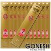GONESHガーネッシュNo.4お香スティック12パックセット(合計240本入り!)