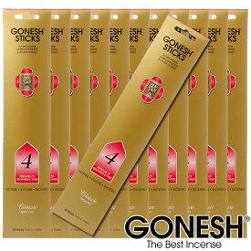 GONESH ガーネッシュ No.4 お香 スティック 12パックセット(計240本) 御香 インセンス 部屋 【ガネッシュ GONESH】