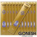 GONESH ガーネッシュ ガネッシュ お香 スティック No.6 送料無料の激安 12個パックセット(計240本)
