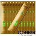 GONESH ガーネッシュ ガネッシュ お香 スティック No.7 12個パックセット(計240本)