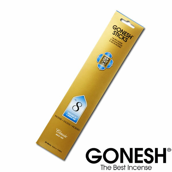 GONESH ガーネッシュ お香 スティックインセンスNo.8【ガーネッシュ(GONESH)】