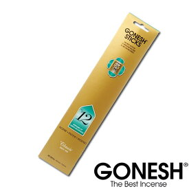 GONESH ガーネッシュ No.12 お香 スティック インセンス 部屋 アロマ ハーブ香 【ガネッシュ GONESH】