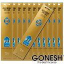 GONESH ガーネッシュ ガネッシュ お香 スティック No.14 送料無料の激安 12個パックセット(計240本)